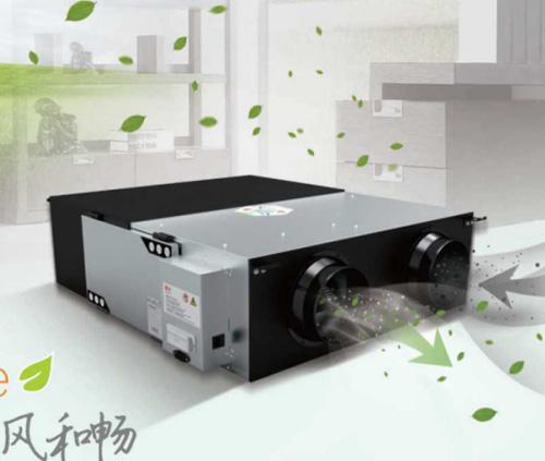 IAC.50全热交换型新风