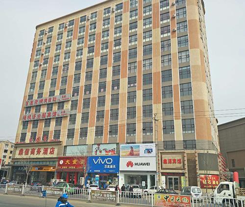鼎信商务酒店